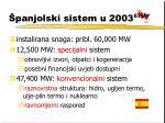 panjolski sistem u 2003