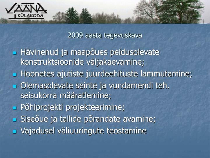 2009 aasta tegevuskava