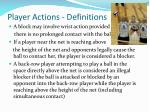 player actions definitions3