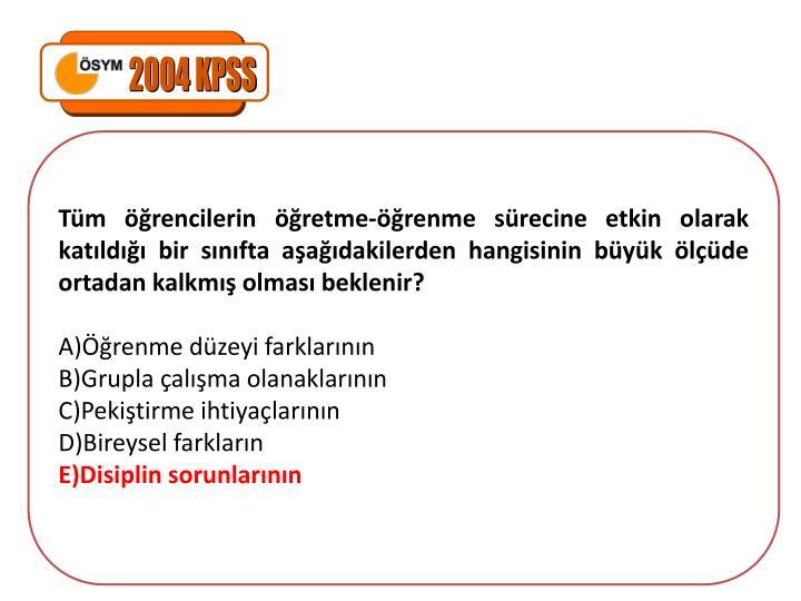 2004 KPSS