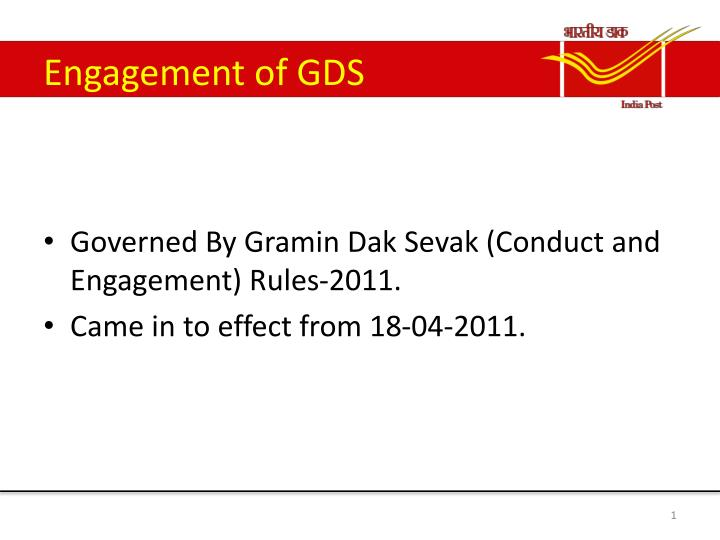 engagement of gds n.