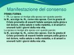 manifestazione del consenso1