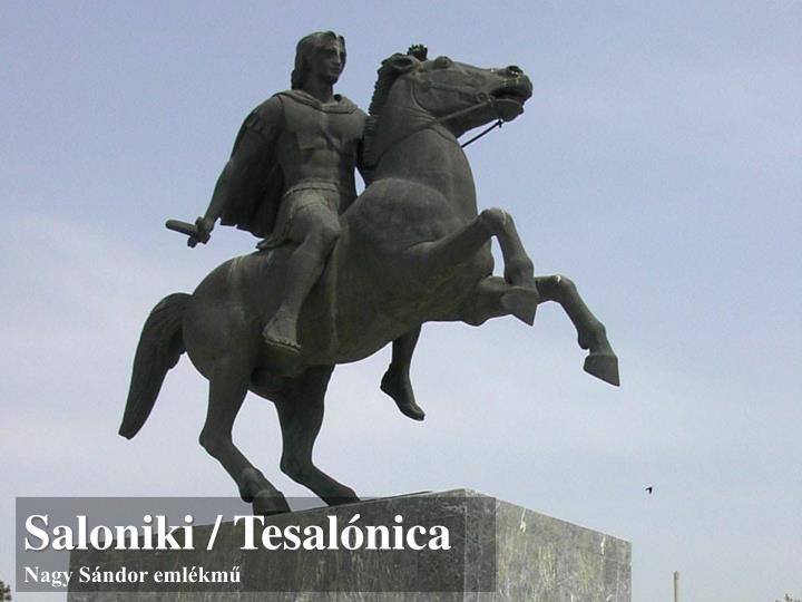 Saloniki / Tesalónica