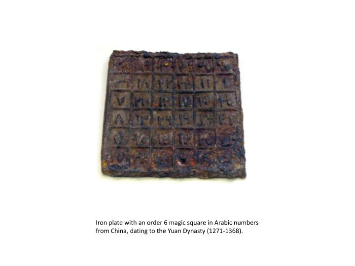 Iron plate with an order 6 magic square in Arabic numbers