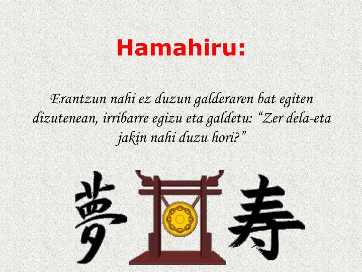 Hamahiru: