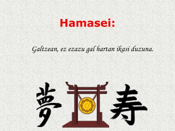 Hamasei