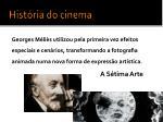 hist ria do cinema5