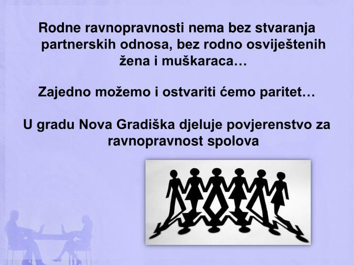 Rodne ravnopravnosti nema bez stvaranja partnerskih odnosa, bez rodno osviještenih žena i muškaraca…