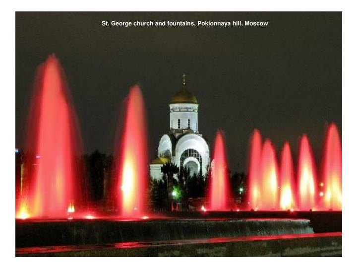 St. George church and fountains, Poklonnaya hill, Moscow