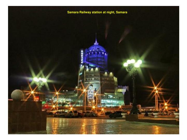 Samara Railway station at night, Samara