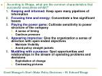 good manager s don t make policy decisions h edward wrapp1