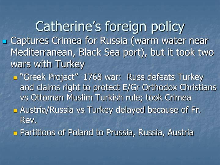 Catherine's foreign policy