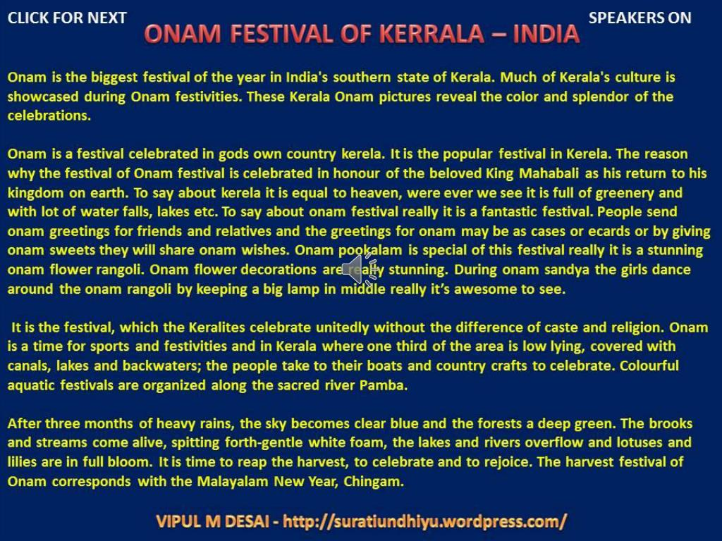 Ppt happy onam festival!! Powerpoint presentation id:3957169.