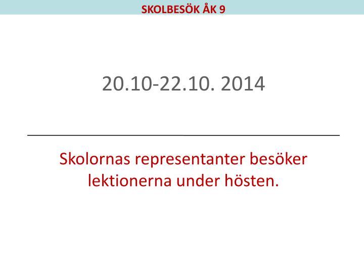 SKOLBESÖK ÅK 9