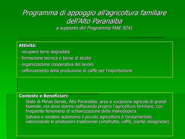 Programma di appoggio all'agricoltura familiare dell'Alto Paranaiba