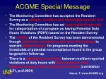 acgme special message