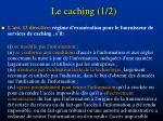 le caching 1 2