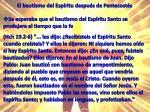 el bautismo del esp ritu despu s de pentecost s2