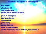 el bautismo del esp ritu en los evangelios3