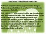 el bautismo del esp ritu en pentecost s1