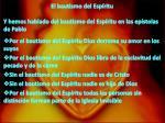 el bautismo del esp ritu5