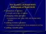 new features of model 04 03 refinements of model 04 02