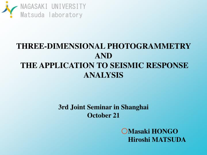 three dimensional photogrammetry and the application to seismic response analysis n.