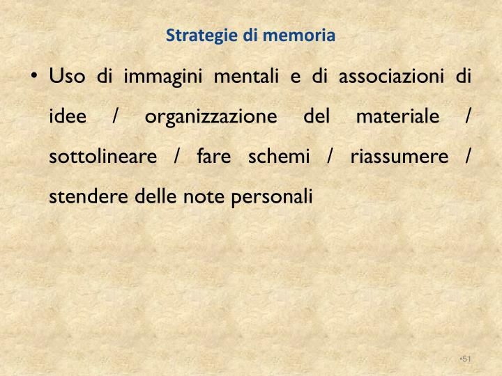 Strategie di memoria
