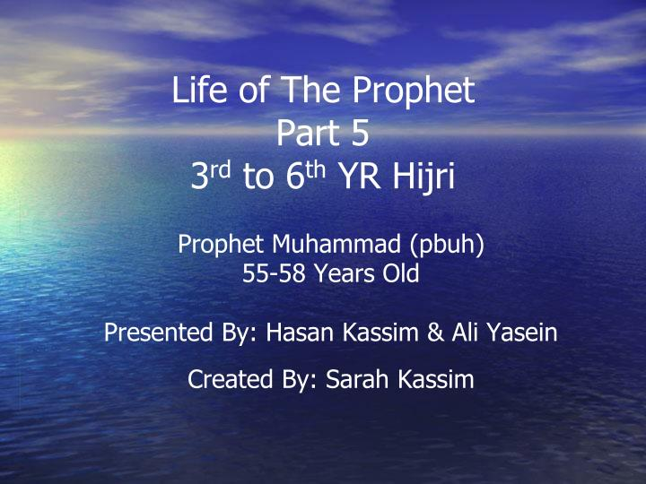 life of the prophet part 5 3 rd to 6 th yr hijri n.