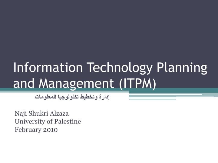 information technology planning and management itpm n.