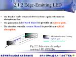 2 1 2 edge emitting led