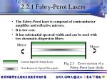 2 2 1 fabry perot lasers