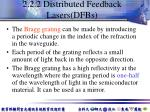 2 2 2 distributed feedback lasers dfbs1