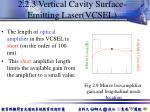 2 2 3 vertical cavity surface emitting laser vcsel1