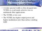 2 2 3 vertical cavity surface emitting laser vcsel2