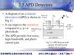 2 5 apd detectors