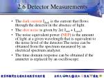 2 6 detector measurements1