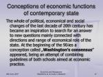 conceptions of economic functions of contemporary state