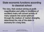 state economic functions according to classical school