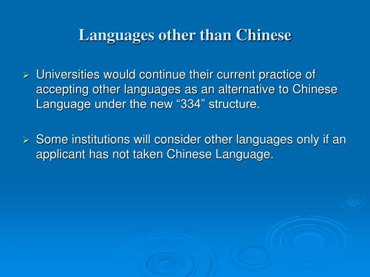 Languages other than Chinese