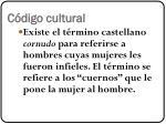 c digo cultural