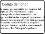 c digo de honor