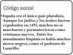 c digo social