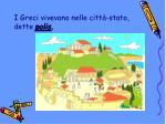 i greci vivevano nelle citt stato dette polis