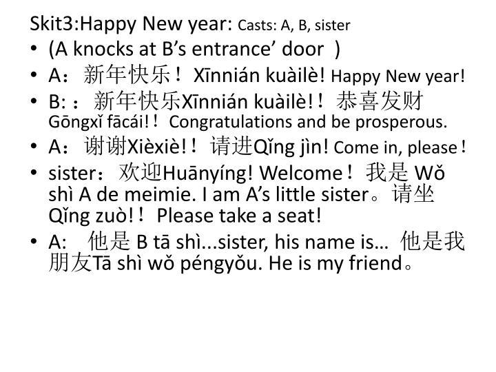 Skit3:Happy New year: