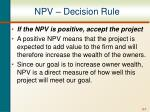 npv decision rule