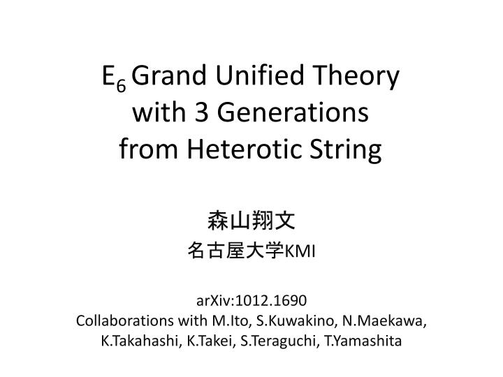 e 6 grand unified theory with 3 generations from heterotic string n.