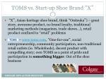 toms vs start up shoe brand x