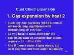 dust cloud expansion11
