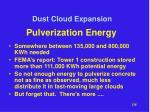 dust cloud expansion2